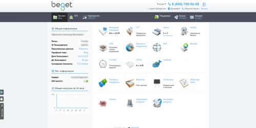 Панель управления хостингом Beget
