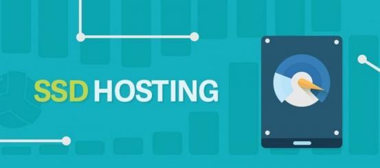 SSD Хостинг